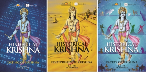 Historical Krishna_3_Vol