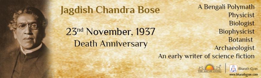 Jagdish Chandra Bose - Death.jpg
