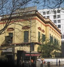Asiatic Society.jpg