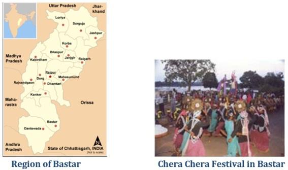 Cher Chera 1.jpg