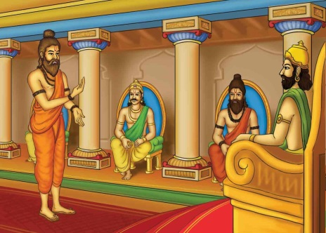 Rama's Pre Coronation Date 1.jpg