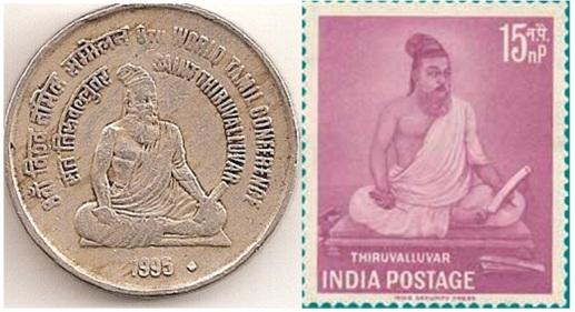 Thiruvalluvar Day 3