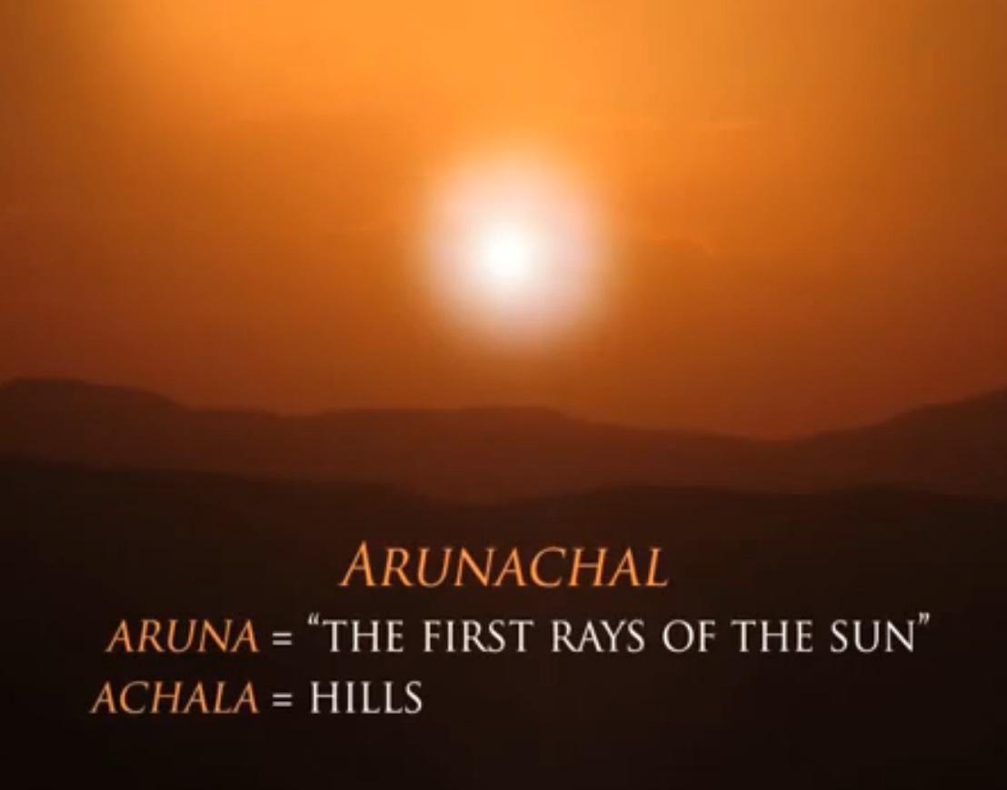 Arunachal Pradesh 2