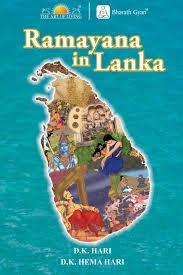 Sri Lankan Independence 3