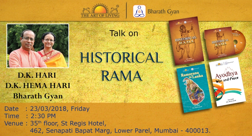 Historical Rama at St Riges
