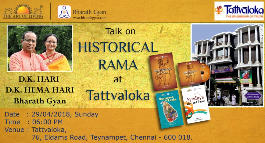 Historical Rama at Tattvaloka