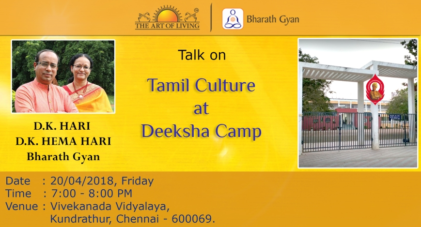 Tamil culture deeksha camp (1)