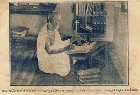 Dr. U Ve. Swaminatha Iyer |