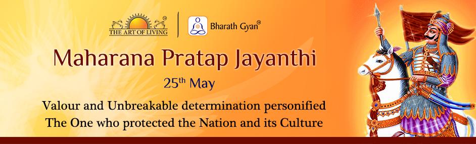 Maharana-Pratap-Jayanthi