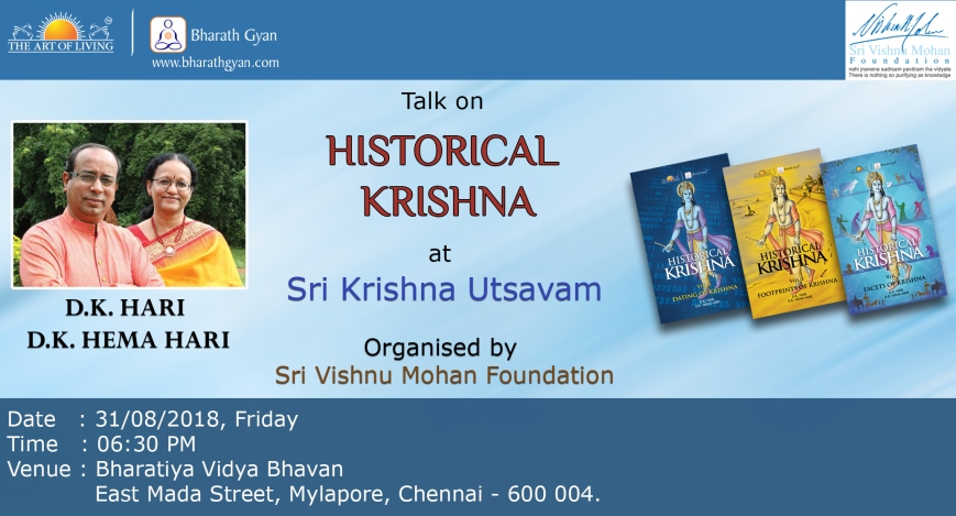 Vishnu Mohan foundation (1)