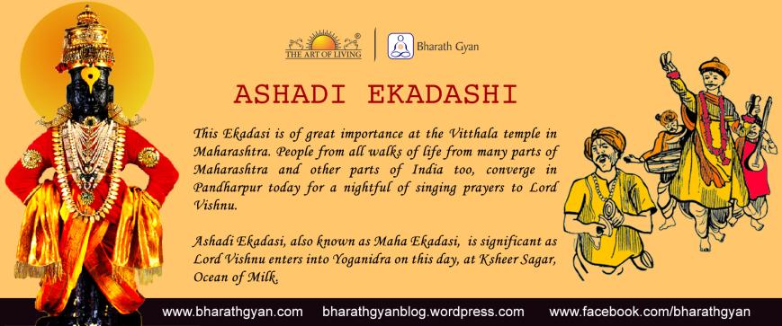 Ashada Ekadasi |