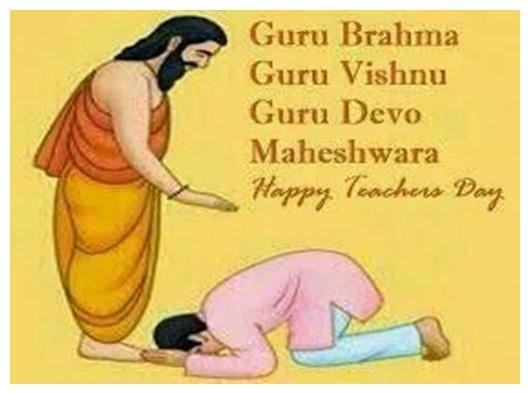guru utsav