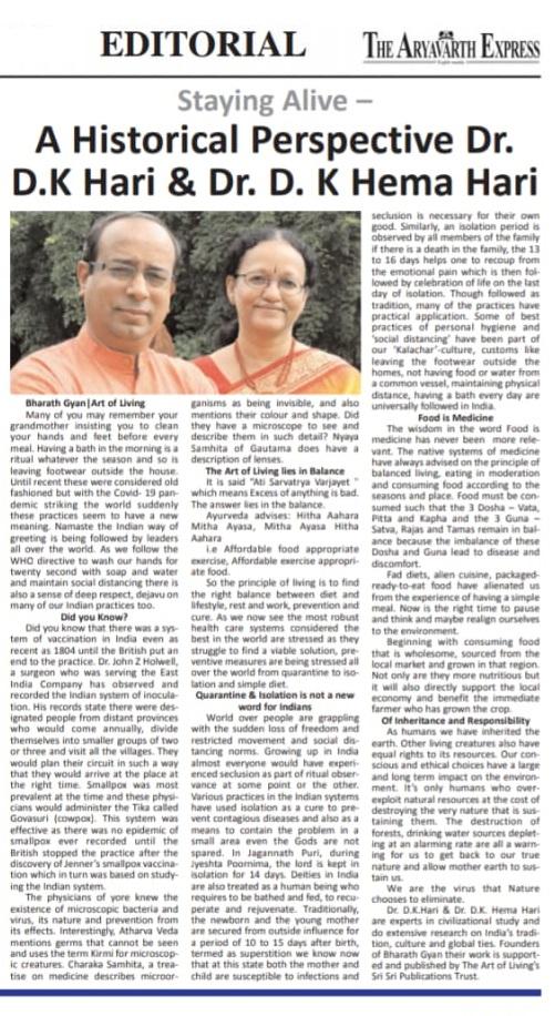 New Aryavathi